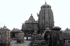 Lingaraj Temple in Bhubaneswar, Odisha